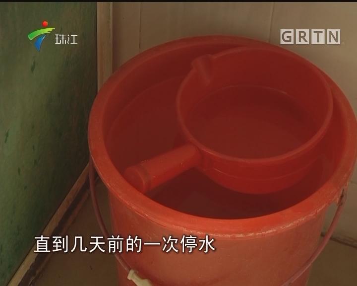 广州:住宅楼水池几年不洗 谁的责任?