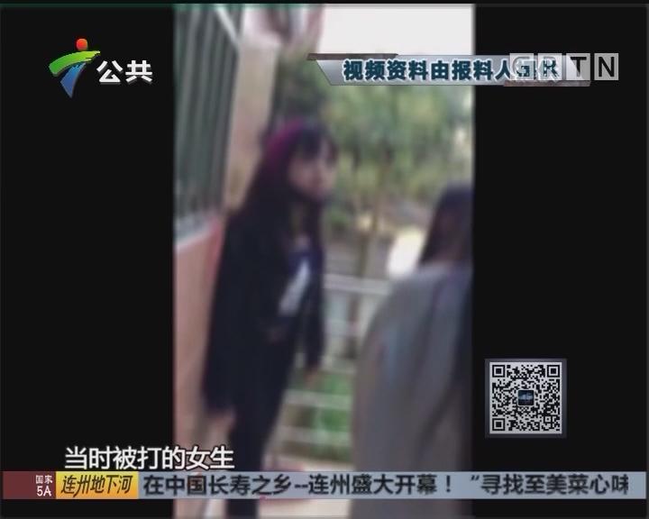 肇庆:女生遭人欺负 疑因口角引发