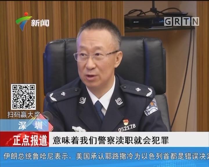 深圳:11月共查处涉酒违法12953宗