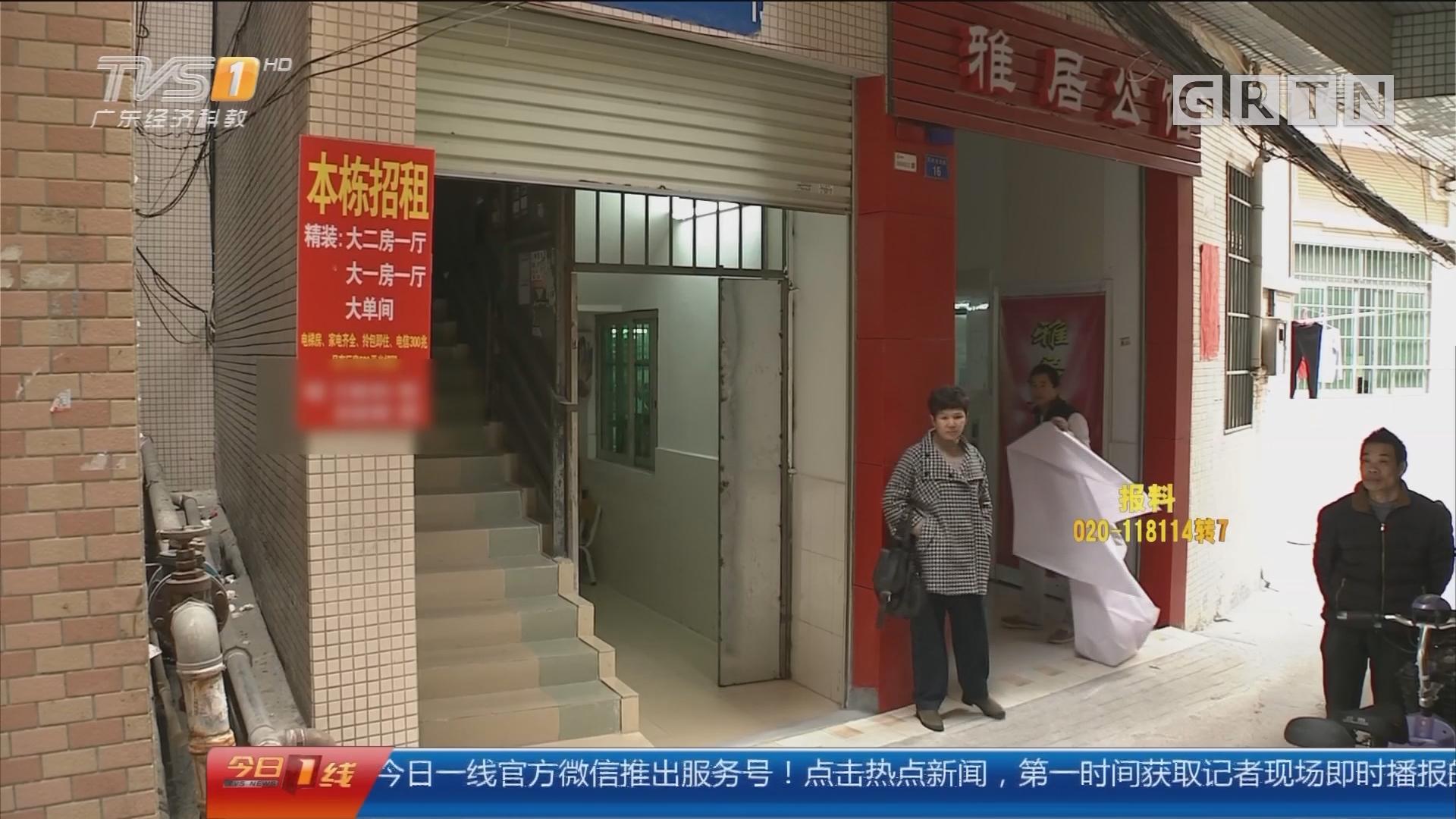 广州番禺:缩骨功+隐身术?离奇的失窃案