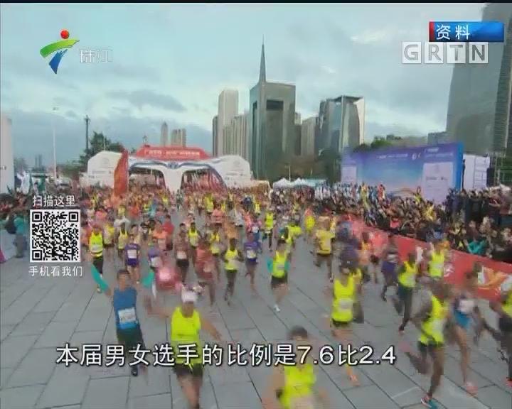 2017广马报名人数超7万 采用分区起跑