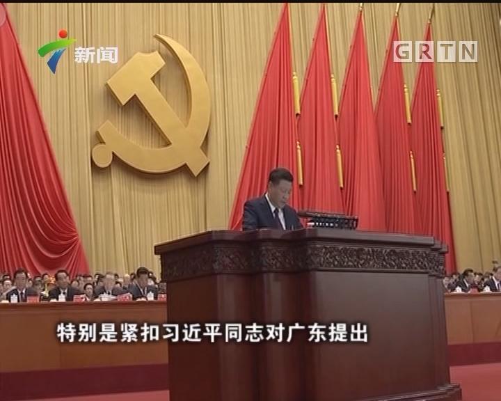 [2017-12-17]政协委员:学习贯彻十九大精神 开启政协工作新征程