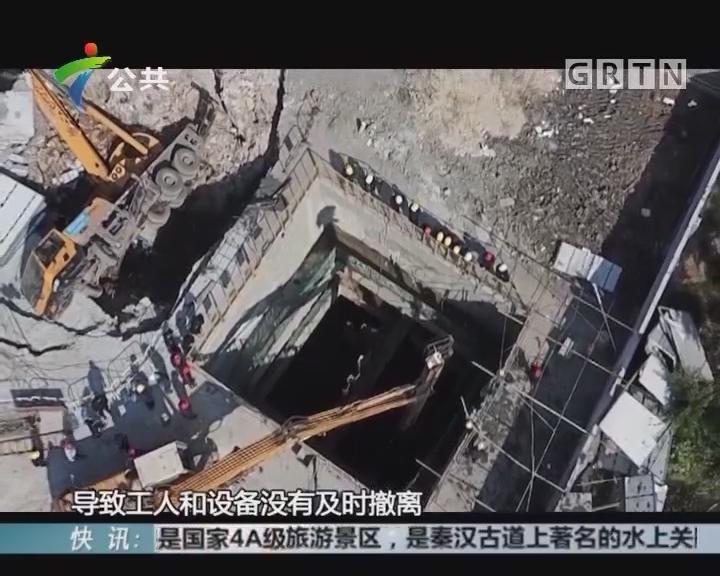 淤泥喷涌工人被困 多部门全力救援