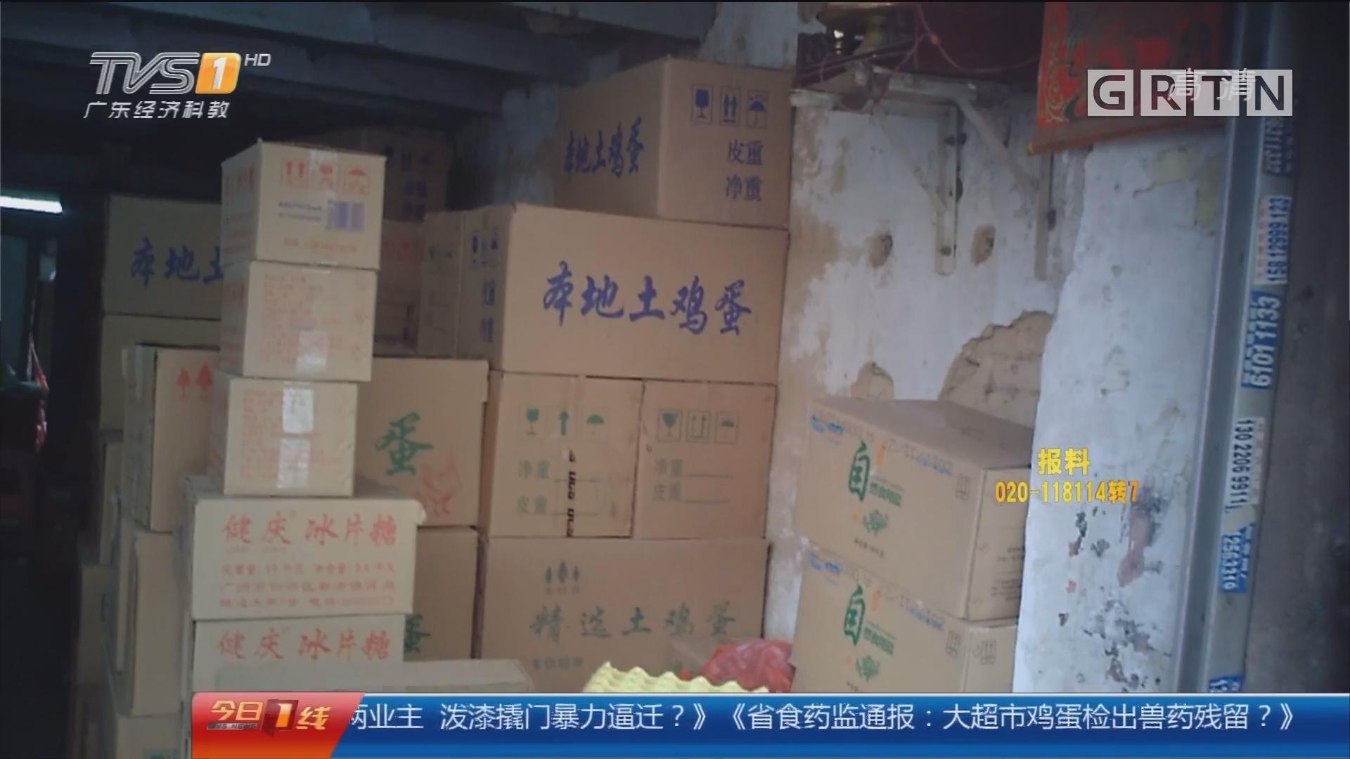 广东省食品药品监督管理局通报:广东畜禽水产品抽检 12批次不合格