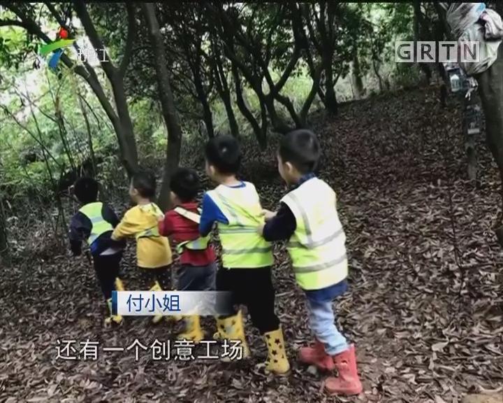 广州贵价幼儿园突然停办