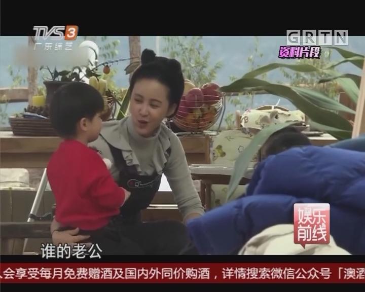 张歆艺小泡芙现身广州 《泡芙小姐》令她梦想成真