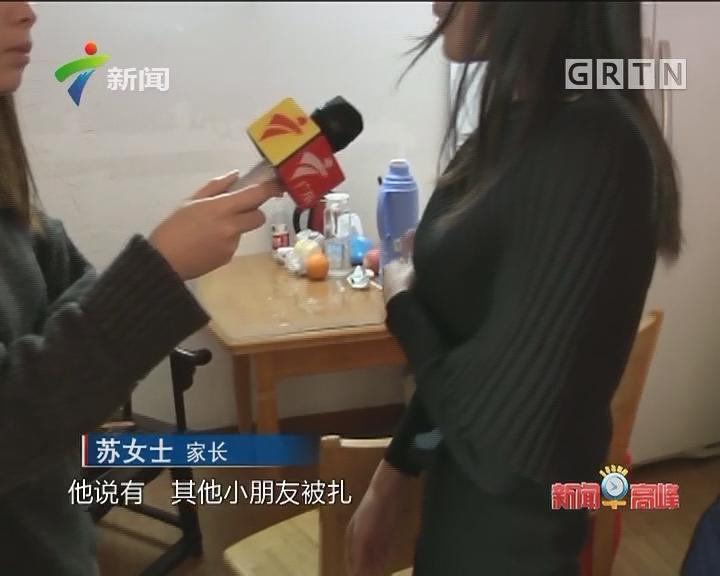 广州:孩子幼儿园疑遭虐待反映后被孤立?