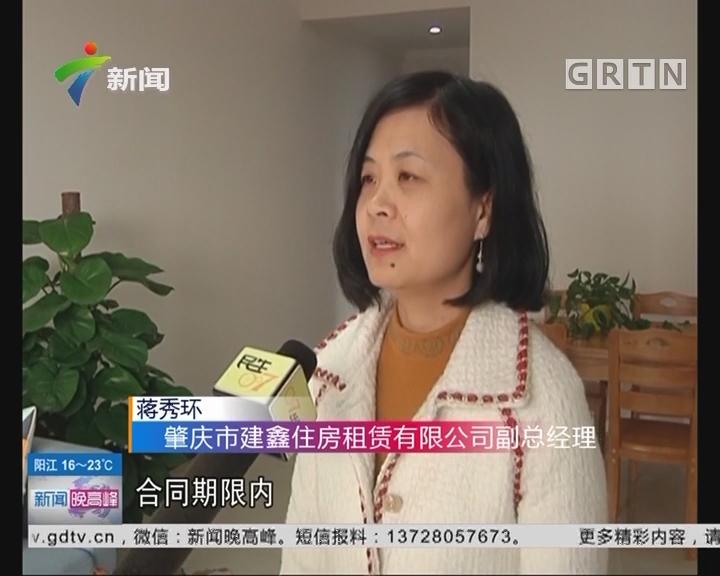 肇庆:发展租赁市场 企业推出人才公寓