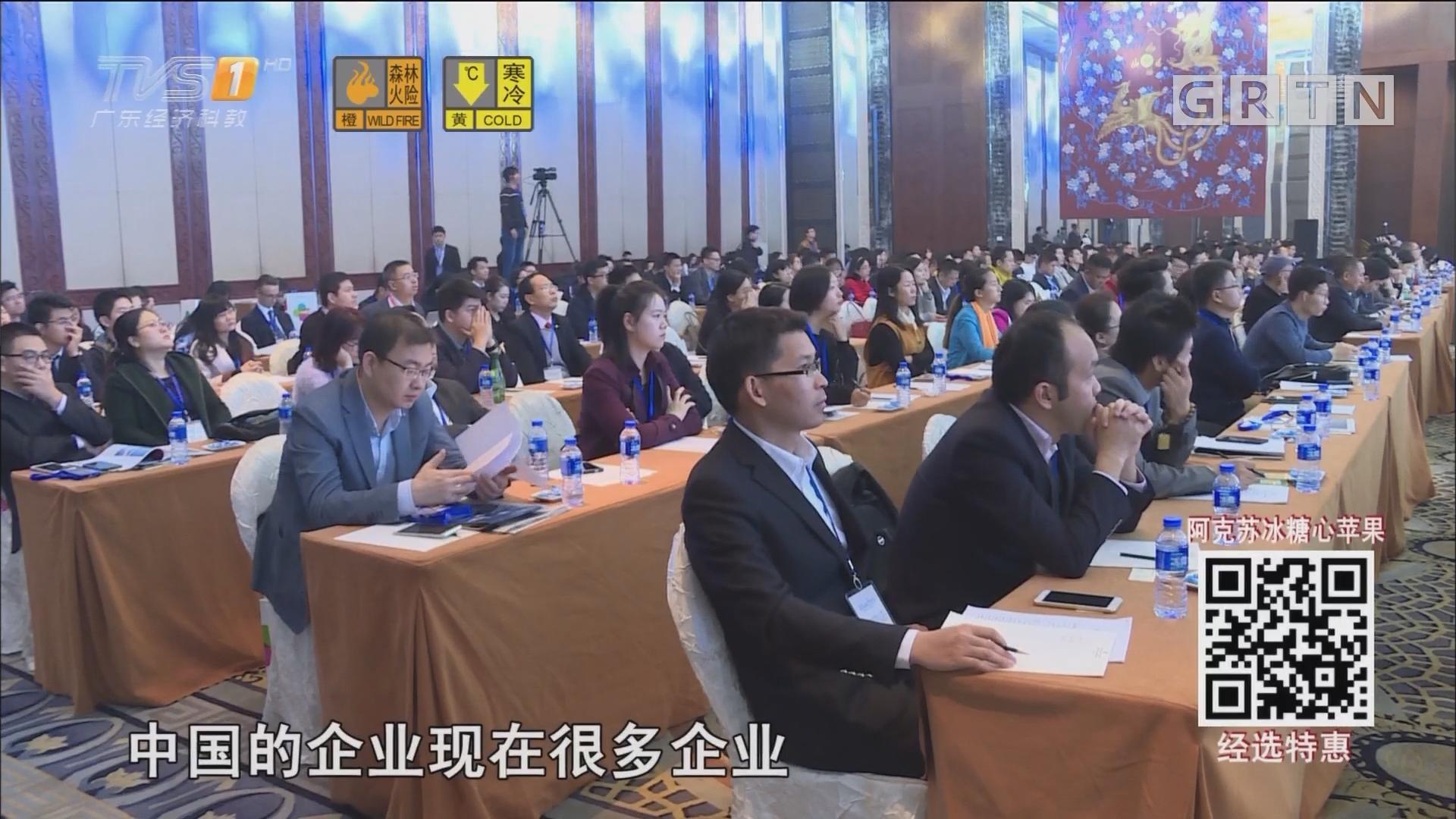 对话未来 聚焦2017亚洲产业与资本峰会