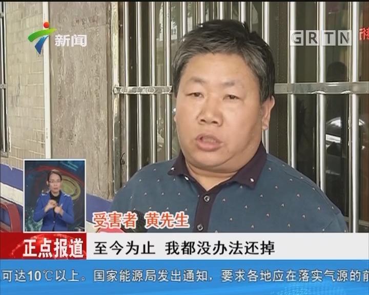 博罗追踪:正义从不缺席 诈骗团伙终落网