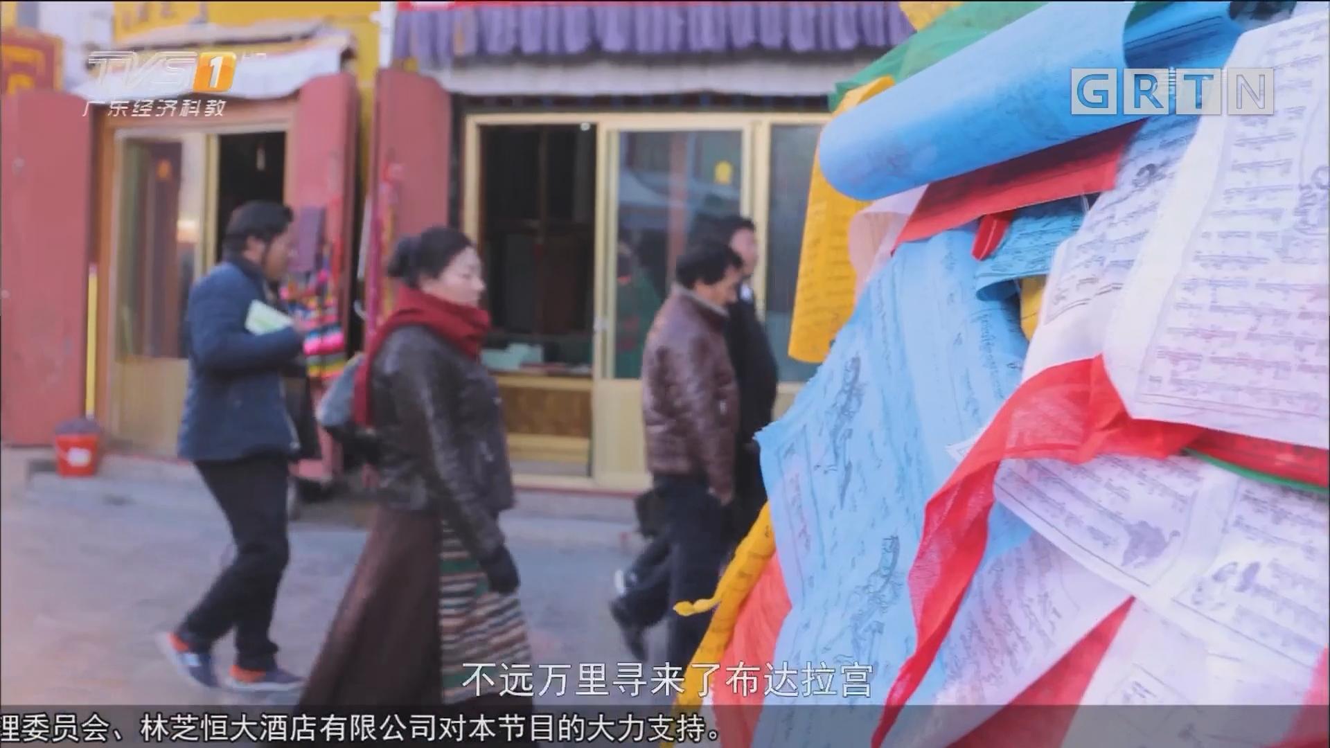 西藏——八廓街