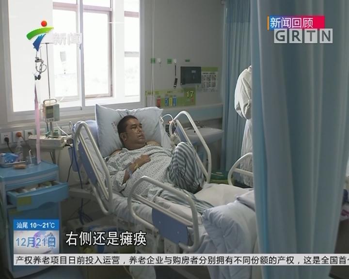 东莞塘厦:男子脑出血后ICU住8个月 身份仍是迷