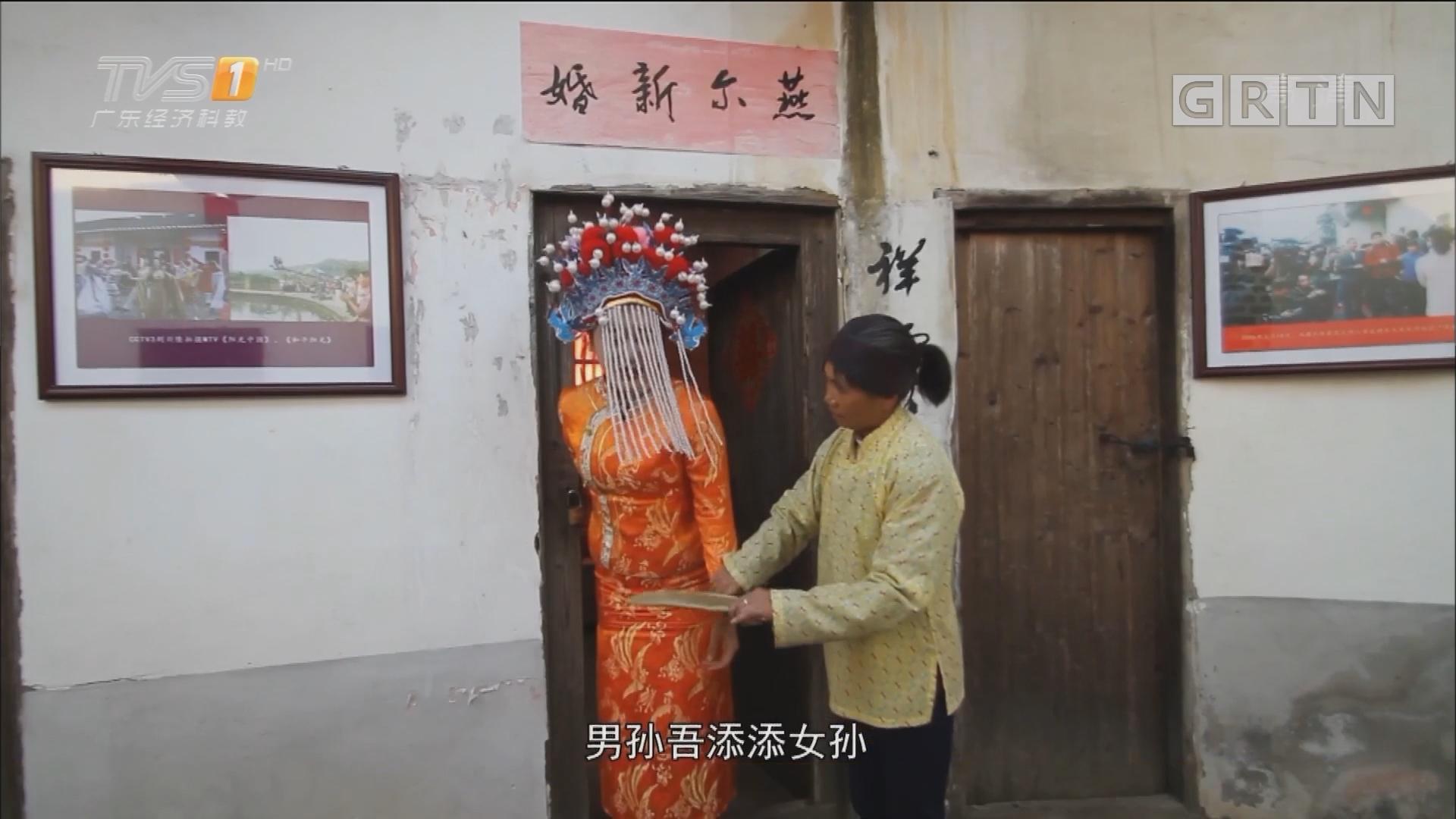 客家文化——哭嫁习俗