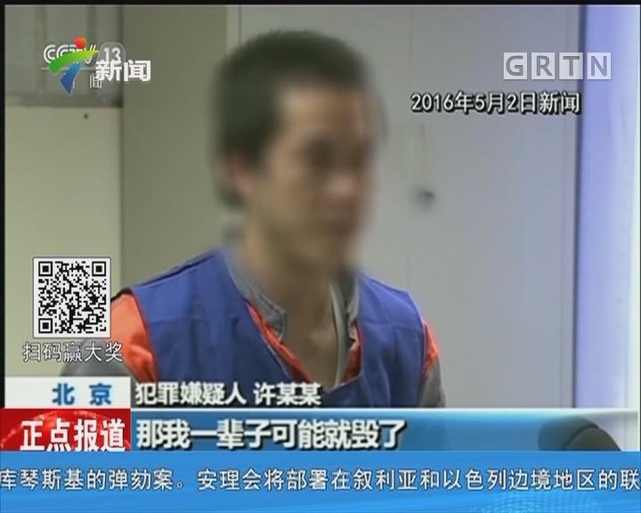 新闻背景:特大跨境电信诈骗案 备受两岸关注 台湾方面曾有异议
