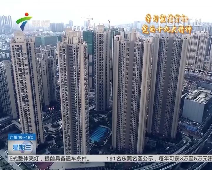 深圳:城市更新出新规 拓宽配建人才房情形
