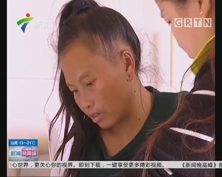 惠州:流浪女街边产子 急待好心人提供线索