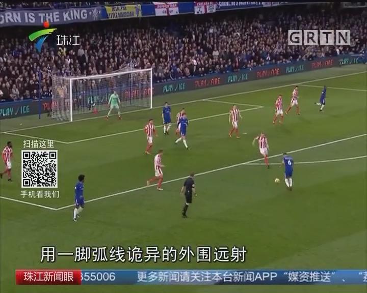 英超:切尔西主场 5—0 大胜斯托克城