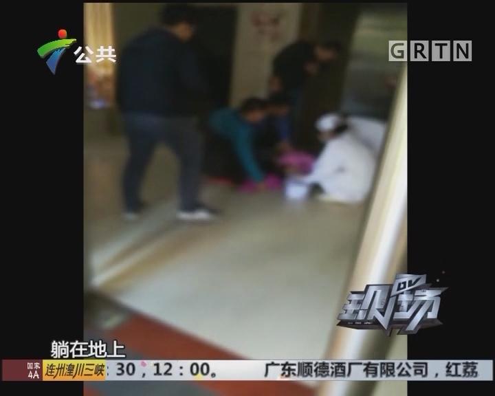 中山:7岁女童坠入电梯井 幸无生命危险