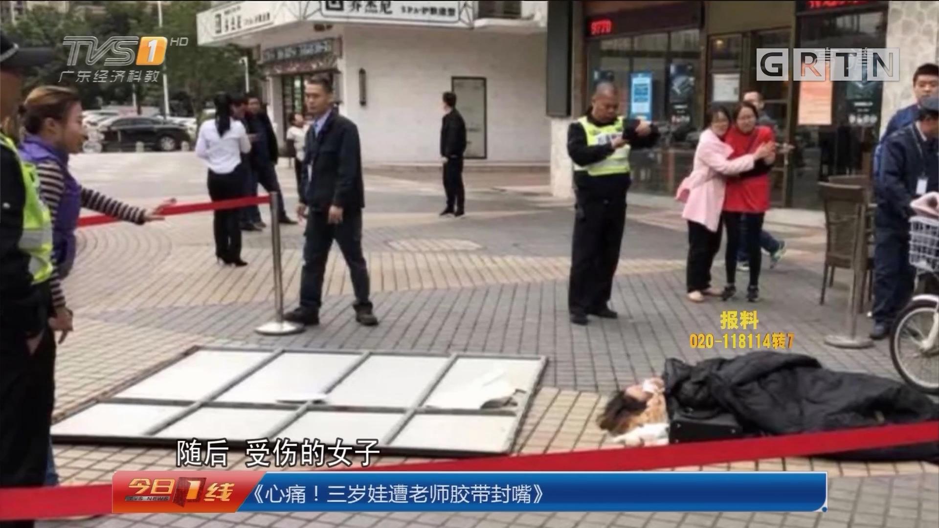 佛山顺德:天降广告牌 砸伤路人