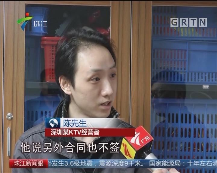 """深圳:过百家KTV怒""""怼""""美团强收推广费"""