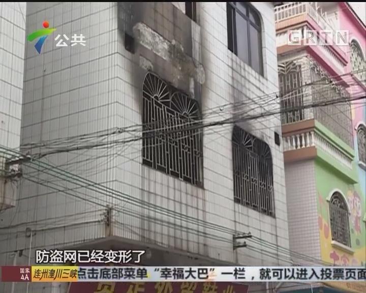 佛山:出租屋突然起火 屋内住客逃过一劫