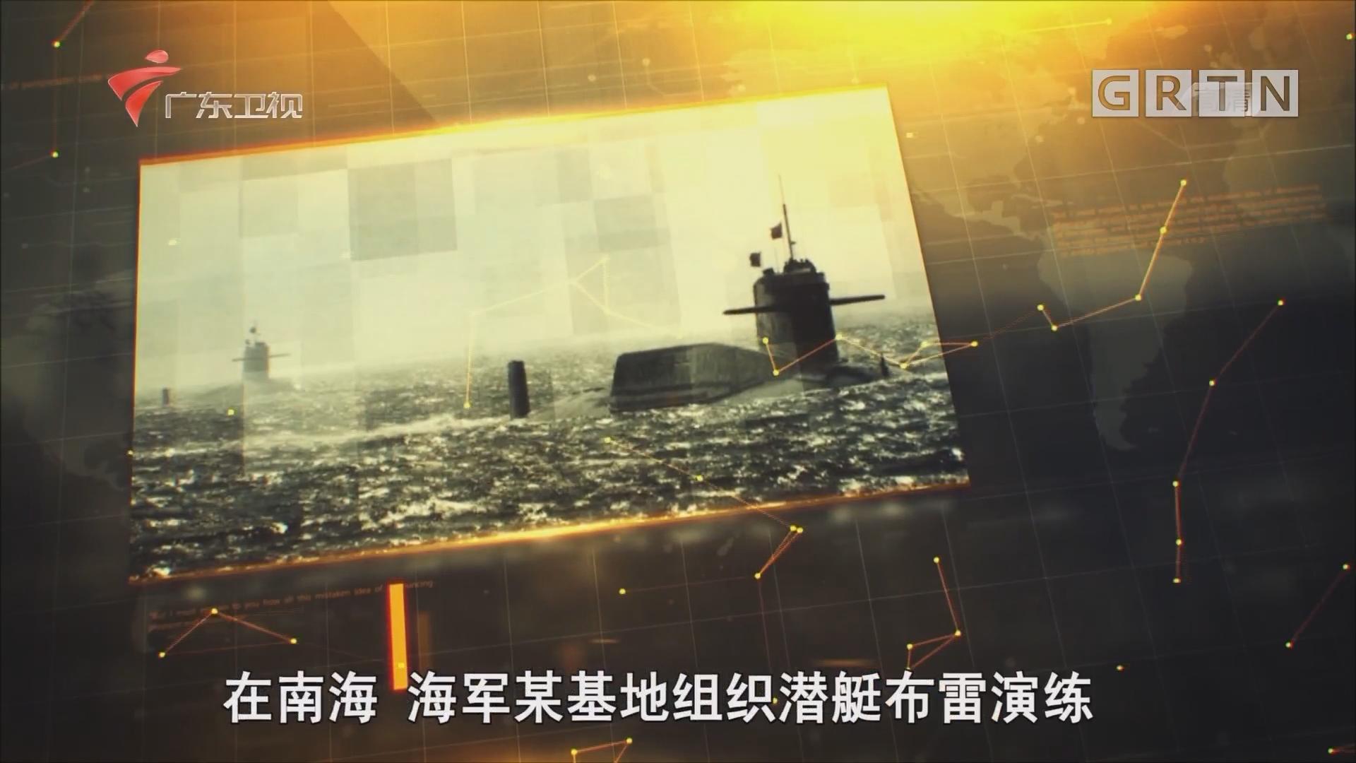 [HD][2017-12-24]全球零距离:盘点2017中国军事成就