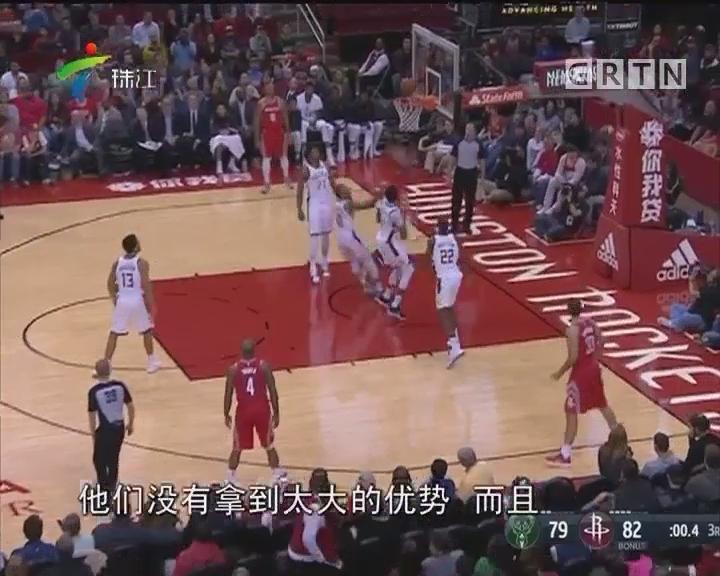 NBA:火箭主场击败雄鹿 取得13连胜