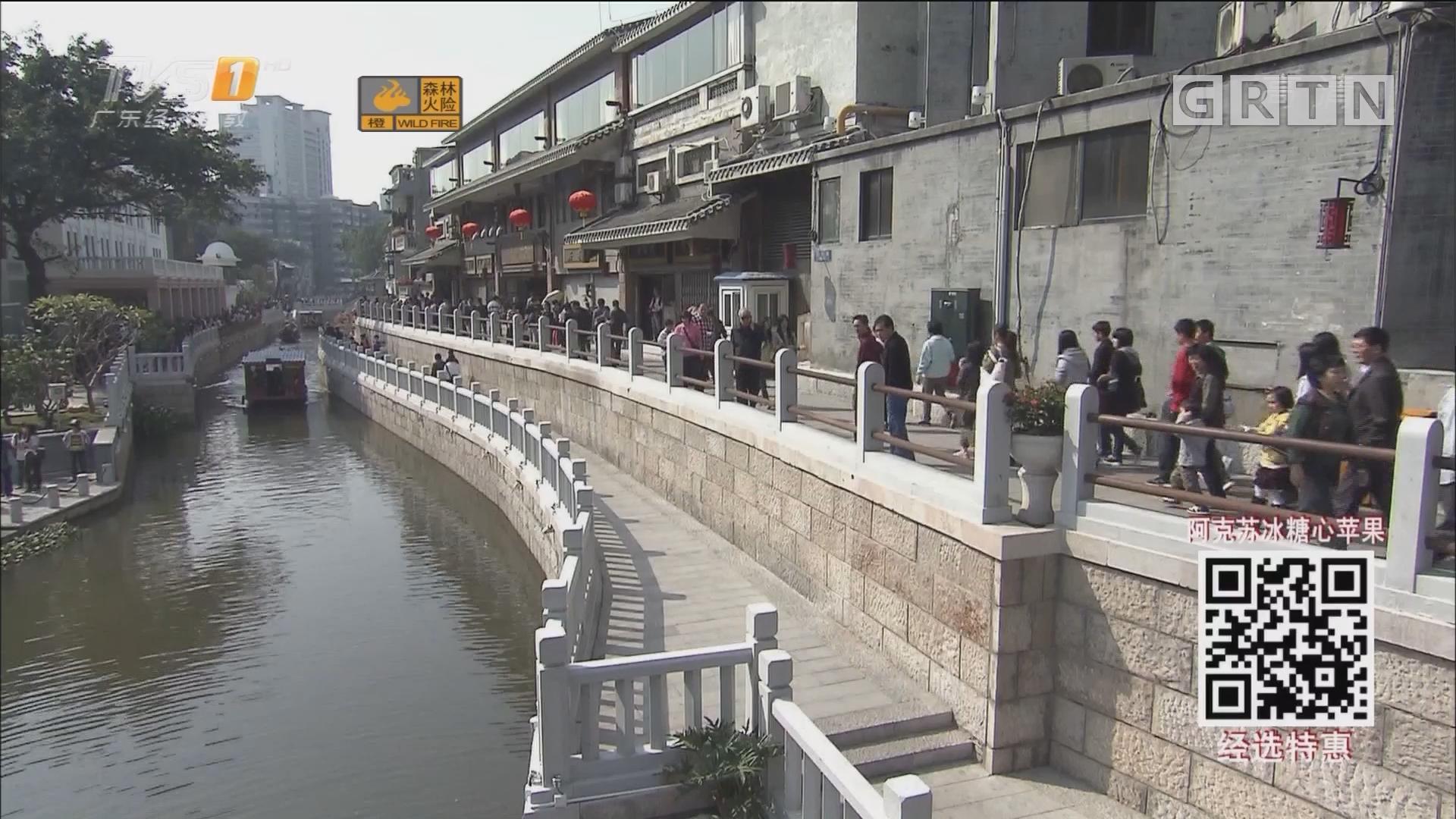 """人均文化消费广州全国第一 请叫我""""文化广州"""""""