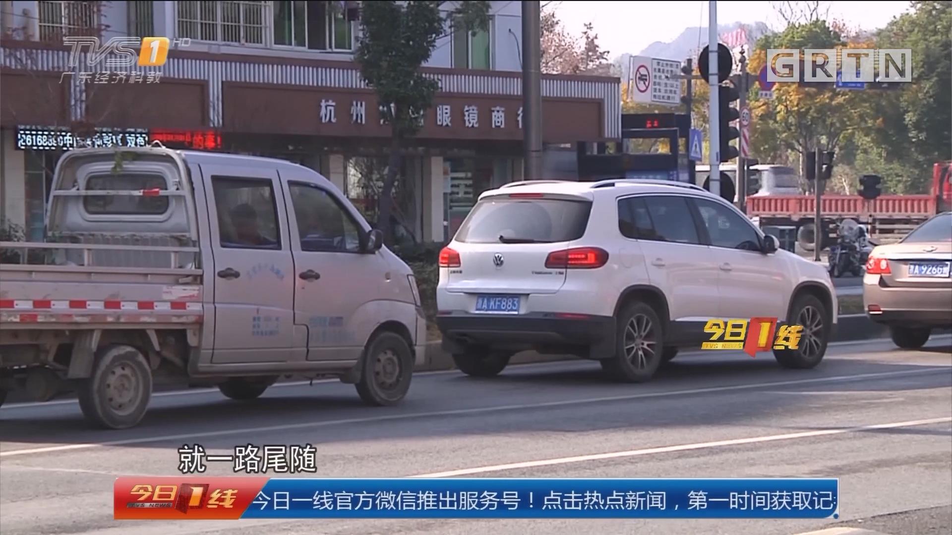 浙江:两男跟踪代驾车辆 碰瓷敲诈车主被抓