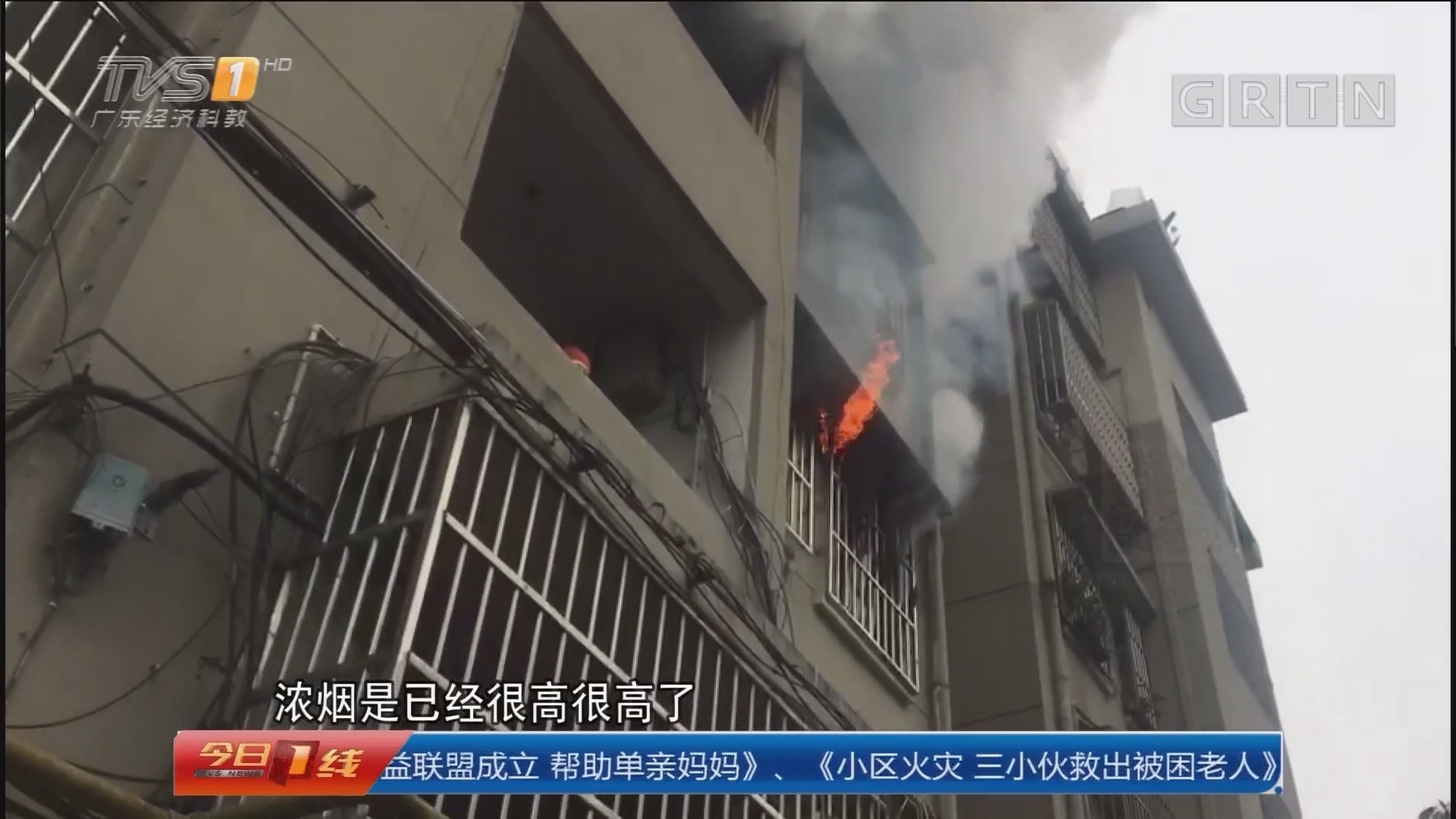 家电安全:十二辆消防车扑救火灾 源起电吹风