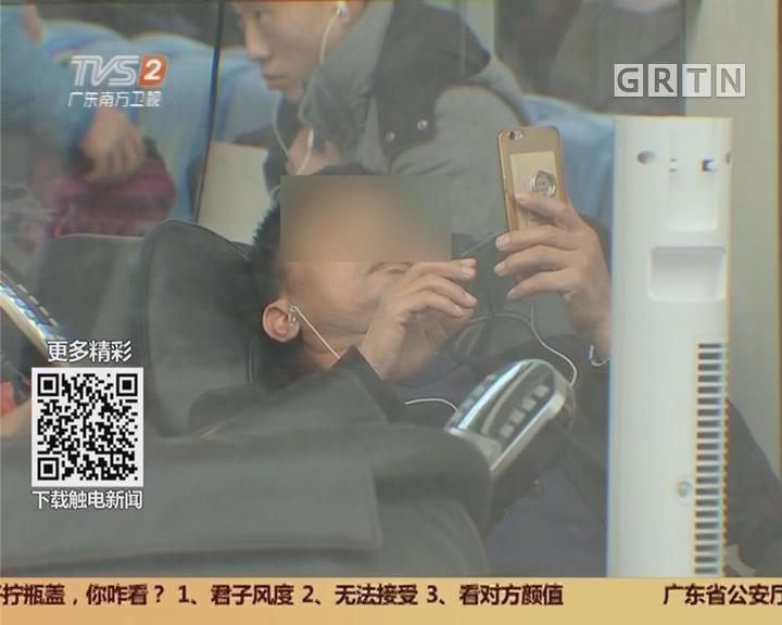 广州南站:按摩遗失名表 民警牵线物归原主