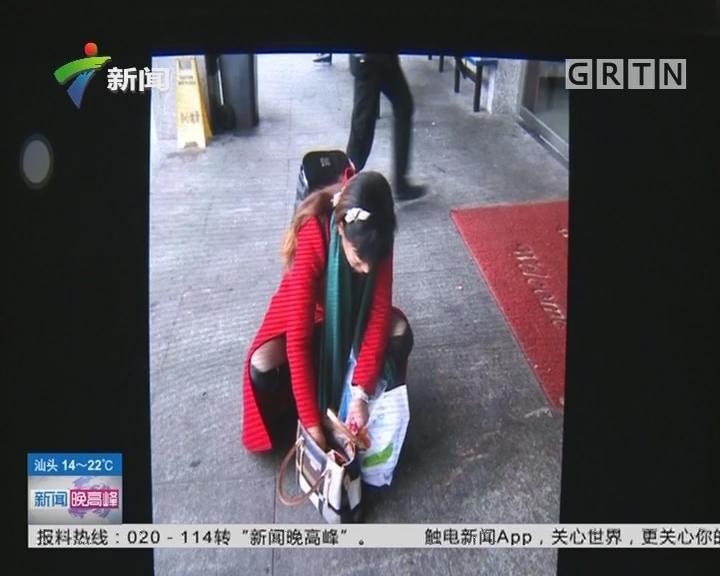 重庆:粗心大姐遗落50万 高速路上逆行狂奔