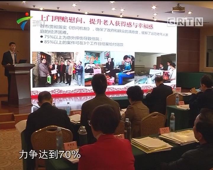 广东:老年人参保覆盖率和保费规模全国第一