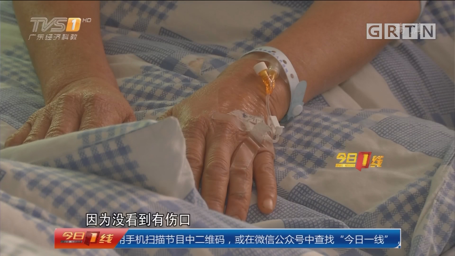 肇庆端州:五天8人因蛇咬就医 秋末防蛇需注意