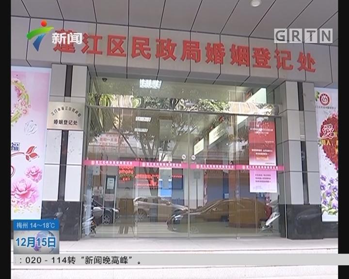 婚姻登记情况 江门:结婚人数递减 离婚人数递增