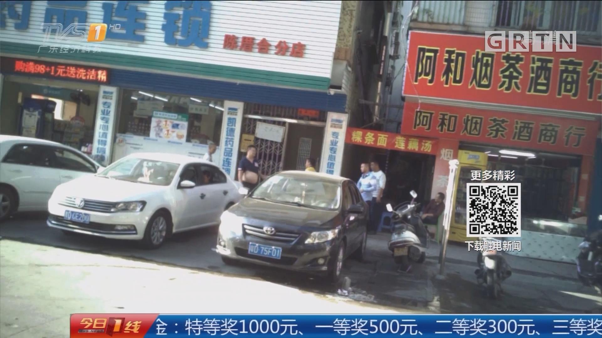 """一线独家调查:汕头龙湖区 黑车交""""排位费"""" 就能光明正大运营?"""