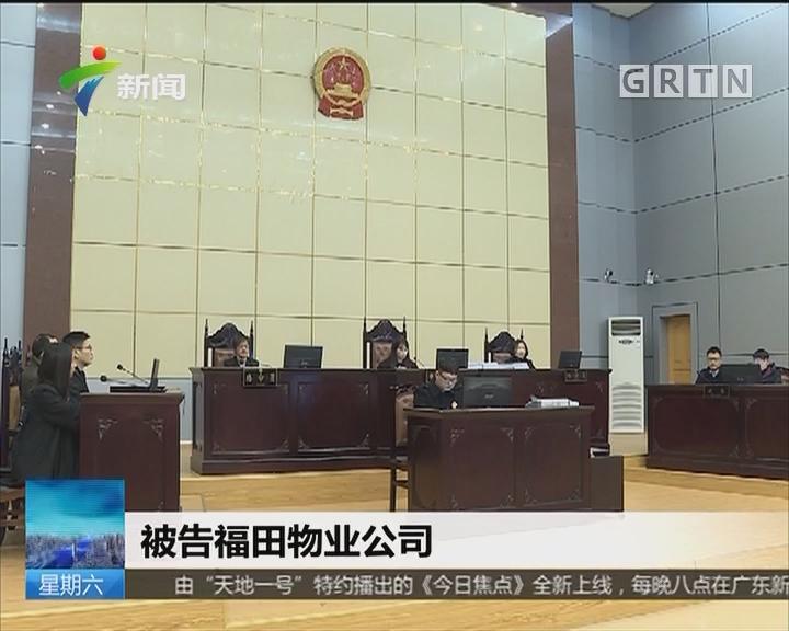 安徽芜湖:高空坠物致人死亡案一审宣判