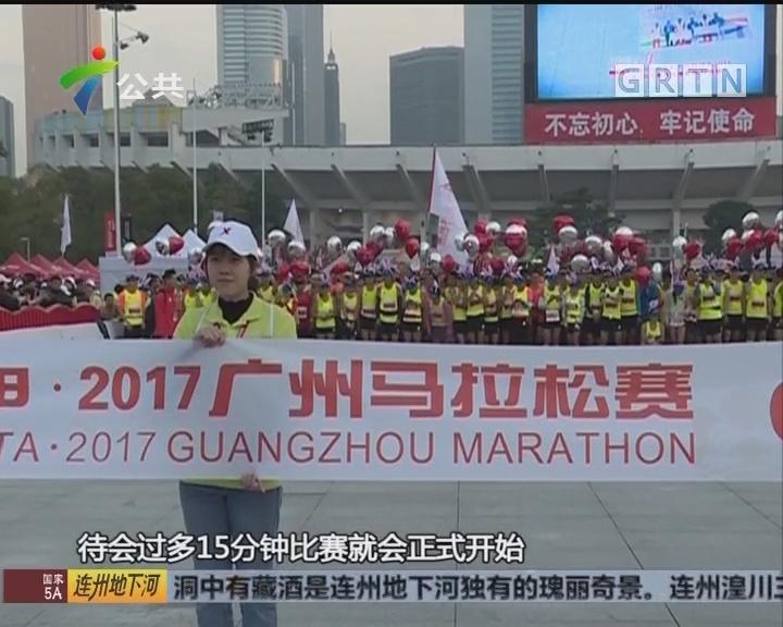 广马今日鸣枪开跑 3万跑友超越自我