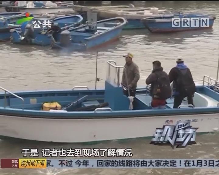珠海:渔船失火 8人落水6人失踪