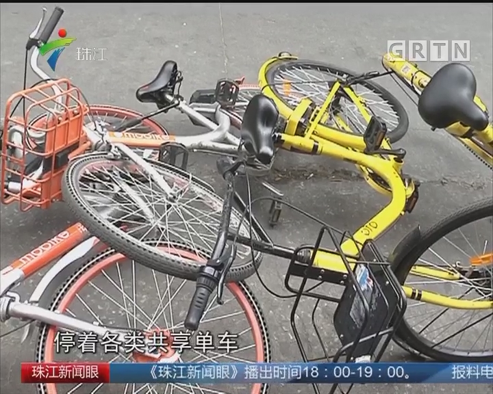 """单车乱象——小区门前""""叠罗汉""""""""睡大觉"""""""