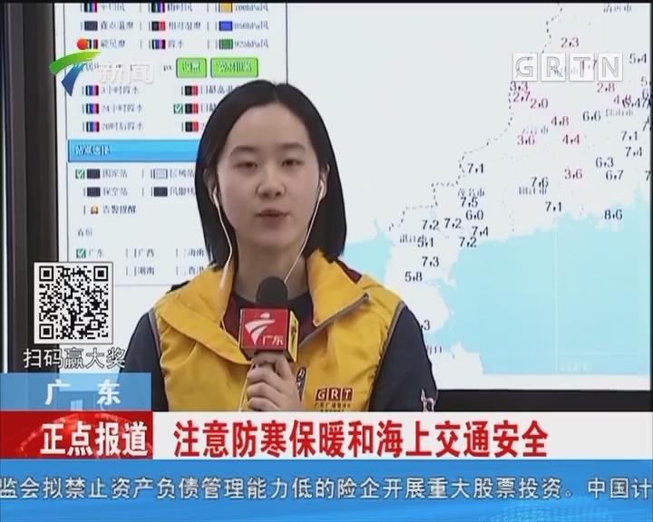 广东:连山今晨录得入冬最低温-1.1℃