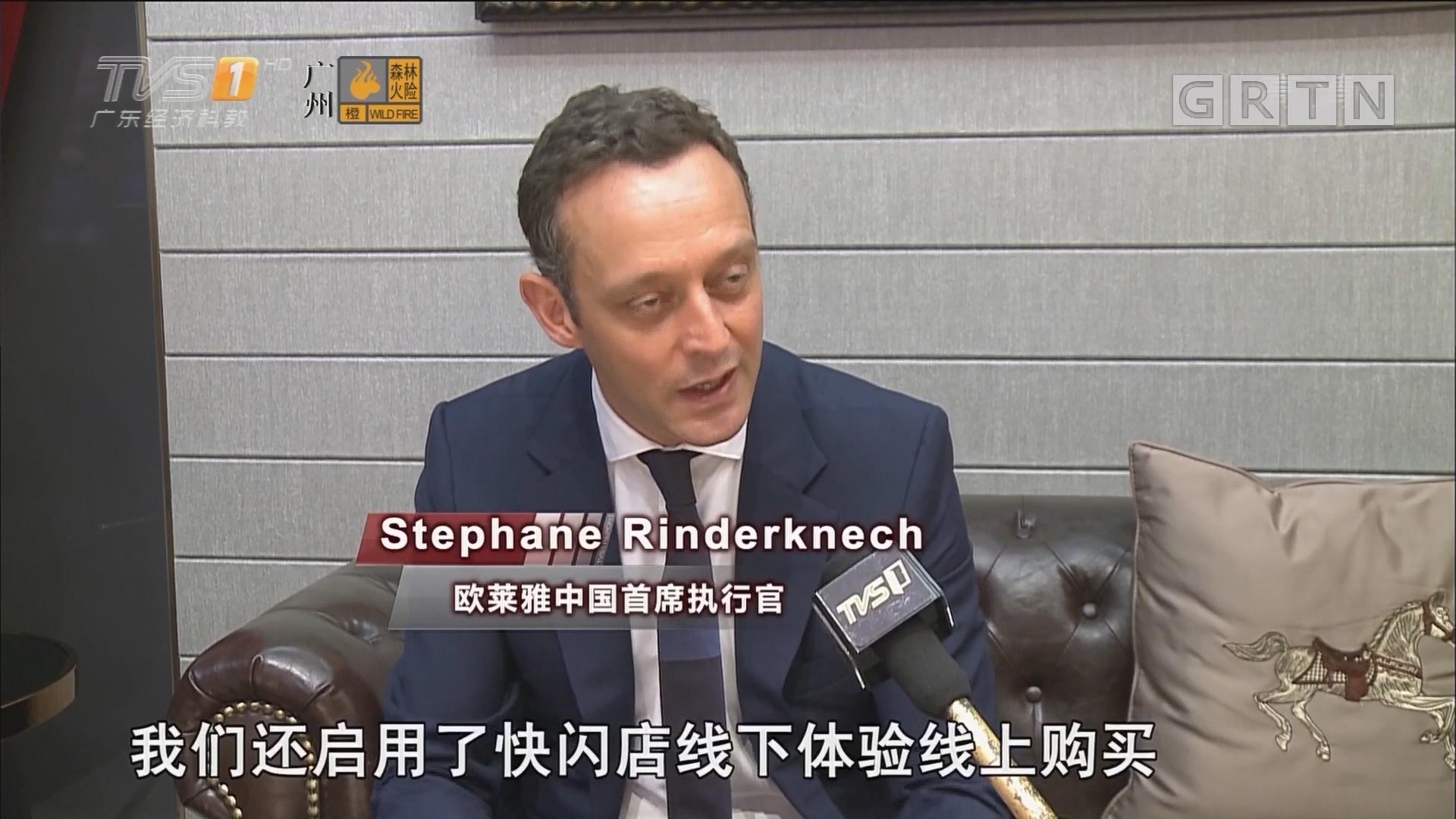 对话欧莱雅CEO 中国赢在开放与创新