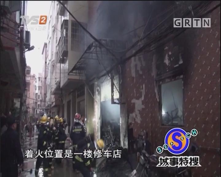 11岁男童被困火场 消防到场及时救援