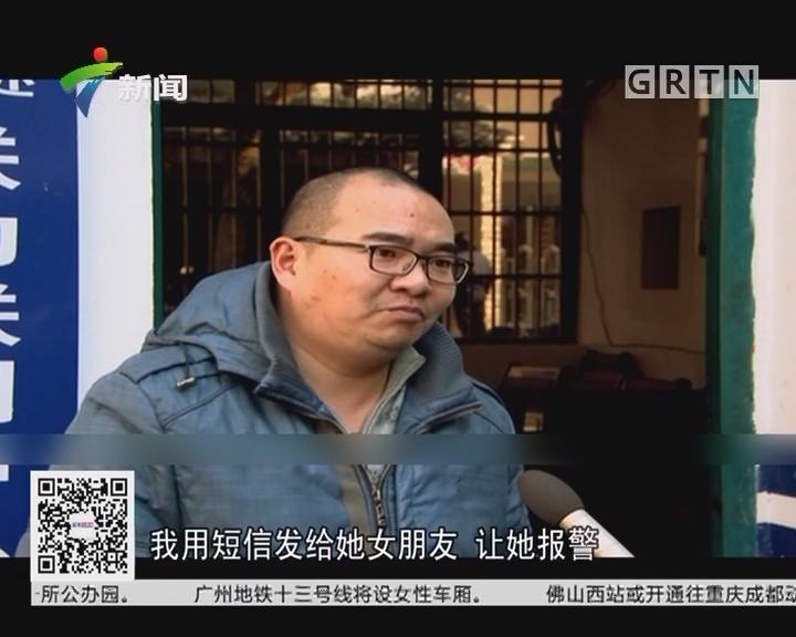 灌醉乘客 杭州:滴滴司机为救命将乘客灌醉