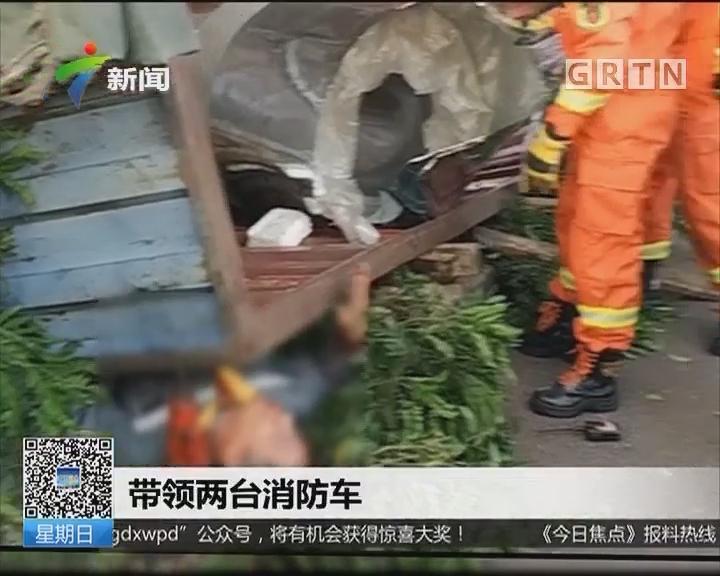 广州海珠:货车侧翻压倒环卫工 消防智救