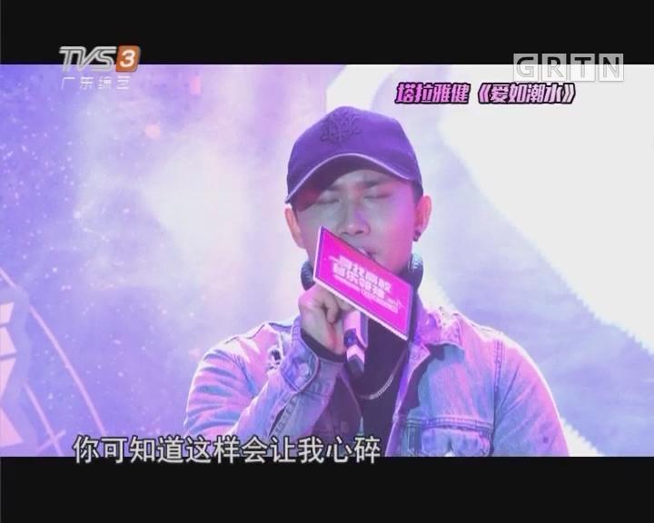 """""""2017寻找高校音乐领袖"""" 唱响广州"""