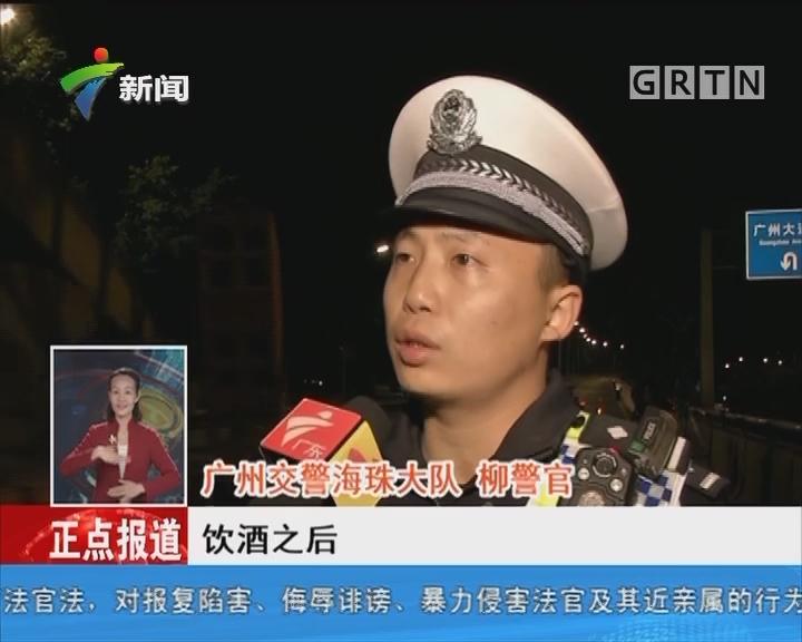 广州延伸整治触角严查城郊区域酒驾行为