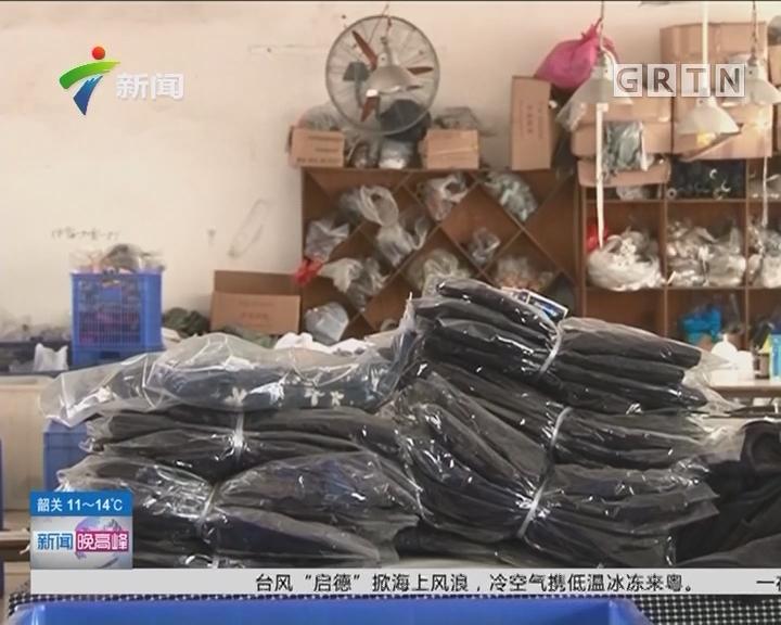 惠州博罗:全省30多家工厂被骗 诈骗团伙终落网