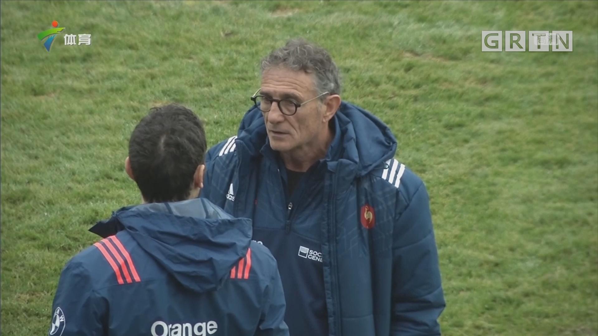 法国橄榄球队换帅 布鲁内尔走马上任