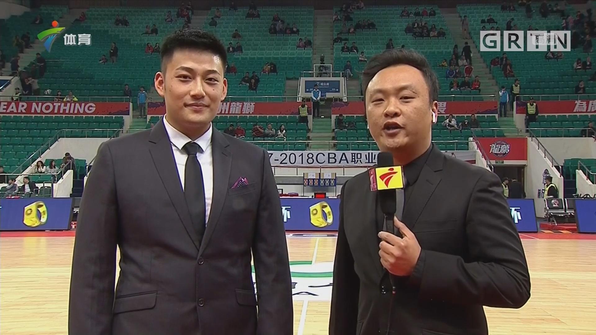 CBA记者现场连线:龙狮vs广东